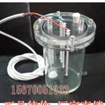 定硫儀電解池、測硫儀電解池