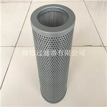隆信专业批发GP-400*20Q GP-400*30Q 回油过滤器滤芯
