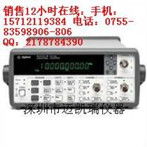 AgilentE5071A网络分析仪E5071A