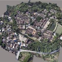 中维空间承接航拍航测,土地,公路,旧城改造