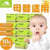 斑马邦竹纤维纸不漂白竹浆纸餐巾纸母婴 本色纸婴儿抽纸巾家用10包