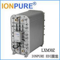 供應3噸超純水電去離子西門子EDI模塊IP-LXM30Z