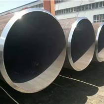 加强级3pe防腐无缝钢管 燃气管3pe防腐钢管厂家