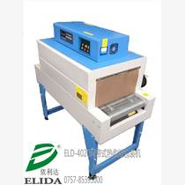 東莞依利達收縮包裝機全自動化高州PE膜熱收縮機自動調