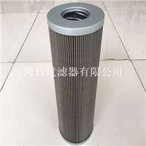 TZX2-800*50 黎明液压滤芯