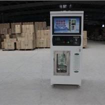 山東三一凈水直供社區刷卡凈水機800/1600加侖  終身維護