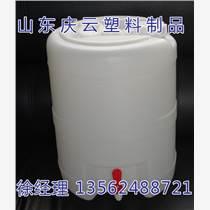 供应辽宁20公斤水嘴塑料桶