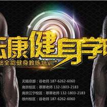 苏州网络健身教练的优势在哪