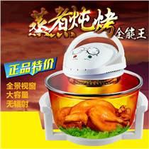 廠家直銷多功能光波爐空氣爐 空氣炸鍋烤爐熱波爐評點禮品電炸鍋