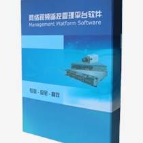 深圳君成軟件廠家直供互聯網視頻監控平臺軟件