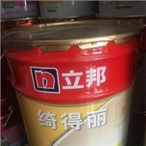 供青海内外墙乳胶漆和西宁乳胶漆