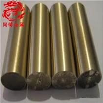 铝青铜ZCuAI8Mn13Fe3铜板材