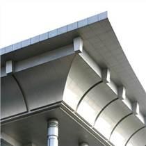 河南鄭州鋁單板生產廠家