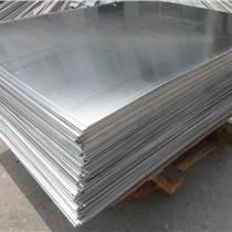 河南鄭州合金鋁板加工批發