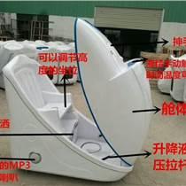 干蒸太空艙熏蒸艙瘦身美體熏蒸床養生美容理療艙