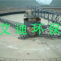 专业制造液压中心传动高效浓密机