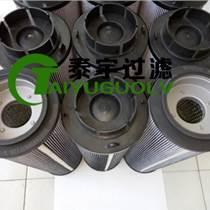 風機PI25100RNPS25馬勒濾芯生產