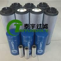 風機液壓站G013669Q液壓油濾芯