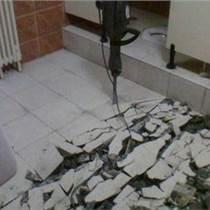 北京二手房改造室內拆除公司