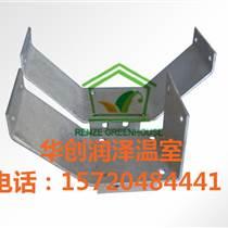 廠家定制直銷大棚天溝水槽 溫室大棚配件 鍍鋅板材質配件