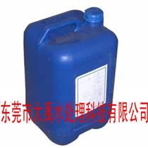 锅炉除氧剂