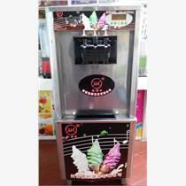 冰淇淋机哪家好冰淇淋机图片