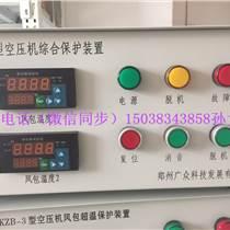 空压机KZB-3型号QHF释压阀用途厂家广众科技