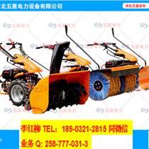 石家莊除雪設備廠家+小型除雪機揚雪機產品特點及應用+除雪工具套裝價格