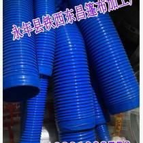 邯郸软管,邯郸软管厂家,永年东昌篷布