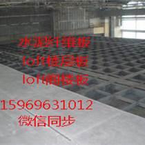 水泥纤维板用于Loft阁楼板厂家直销
