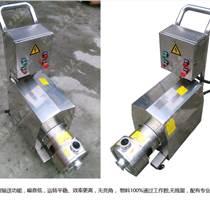 不锈钢管道均质高剪切乳化泵 高效管线式 防爆型乳化泵