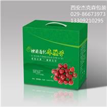 農家特產包裝盒定制 瓦楞紙彩色手提禮盒 免費設計
