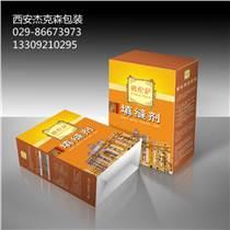 美瓷膠紙盒定做 瓦楞紙材質彩色印刷 免費設計