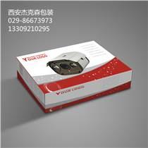 義齒盒定制 白卡紙瓦楞紙材質 飛機盒盒型 免費設計