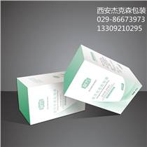 化妝品包裝定制 白卡紙彩印禮盒 瓦楞紙包裝紙盒