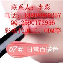 代工植物唇膏ODM彩妝系列