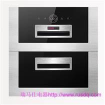 瑞马仕电器厨卫电器