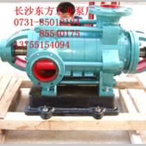 湘楚东方MD6-255.6.7矿用耐磨离心泵