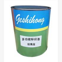 戶外專用廣告標識漆鋁板免磨免底廣告漆