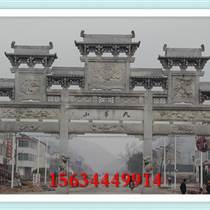 大理石廟宇山門設計制作 濟寧石雕山門價格