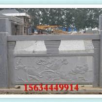 山東石雕青石河堤欄桿圖片 嘉祥石雕欄板公司