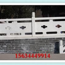 嘉祥石雕公司銷售漢白玉橋梁欄桿 石造欄桿扶手廠家