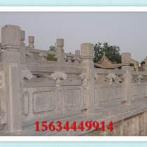花崗巖石質護欄生產廠家 石頭護欄圖片及價格