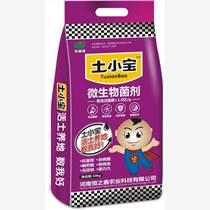 土小寶微生物菌劑