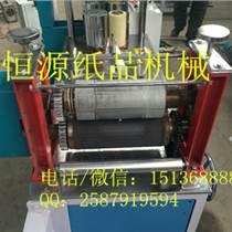 生產餐巾紙的機器價格 恒源紙品機械