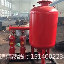 吉林氣囊隔膜式氣壓罐 給水設備