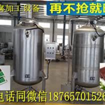 猪血豆腐生产线流程