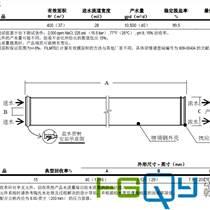 供應 BW30-400反滲透膜元件