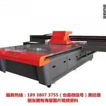 安徽竹木纖維打印機廠家