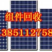 光伏发电板回收尺寸13851127585旧发电板回收